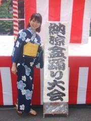 雨坪春菜 公式ブログ/盆踊り♪ 画像1