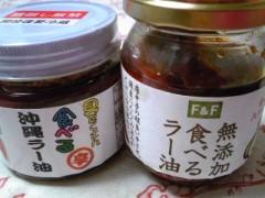 雨坪春菜 公式ブログ/食べてる?? 画像1