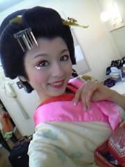 雨坪春菜 公式ブログ/みなさん♪ 画像1