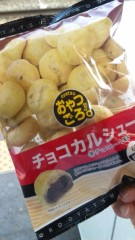 栃尾昌 公式ブログ/お菓子シリーズ。 画像1