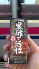 栃尾昌 公式ブログ/稽古へGo! 画像1