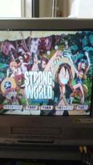 栃尾昌 公式ブログ/STRONG WORLD! 画像1