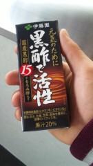 栃尾昌 公式ブログ/ちょっと風邪気味です。 画像1