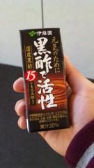 栃尾昌 公式ブログ/元気で溌剌。 画像1