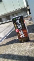 栃尾昌 公式ブログ/まだまだ暑い? 画像1