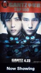 栃尾昌 公式ブログ/GANTZ。。。 画像1