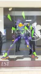 栃尾昌 公式ブログ/新宿駅東口改札付近にて。 画像1