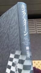 栃尾昌 公式ブログ/本購入。。。 画像1