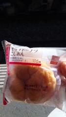 栃尾昌 公式ブログ/朝からモッチリ・・・。 画像1