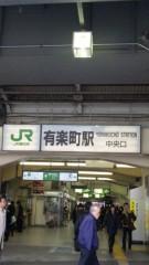栃尾昌 公式ブログ/初有楽町。。。 画像1