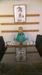 カリスマカンタロー 公式ブログ/ヤバい☆新事務所会議室〜 画像1
