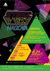 カリスマカンタロー 公式ブログ/STEEZ PARTY NAGOYA 画像1