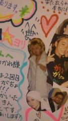 カリスマカンタロー 公式ブログ/カリスマがギャル男へ… 画像1