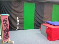 空木マイカ 公式ブログ/赤門28祭り 画像2
