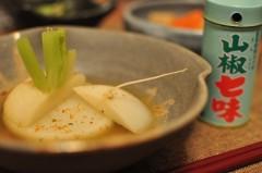 空木マイカ 公式ブログ/飛騨の山椒 画像1