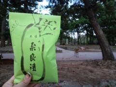 空木マイカ 公式ブログ/奈良 画像2