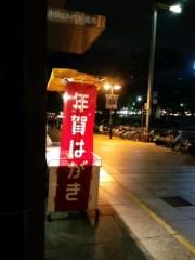 空木マイカ 公式ブログ/そんな 画像1