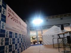 空木マイカ 公式ブログ/アンジェラ・アキ スペシャルトークライブ 画像1