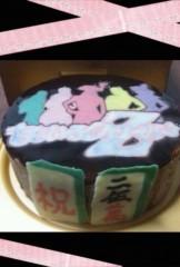 上野あいみ(すっとんきょ) 公式ブログ/姉のケーキ(* ´д`*) 画像2
