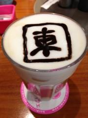 上野あいみ(すっとんきょ) 公式ブログ/ファンクラブのベレー帽が届かないっ! 画像2
