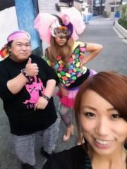 上野あいみ(すっとんきょ) 公式ブログ/福岡〜プロレスまで! 画像2