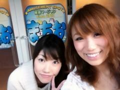 上野あいみ(すっとんきょ) 公式ブログ/きゃいきゃいヽ( ≧▽≦)/ 画像3