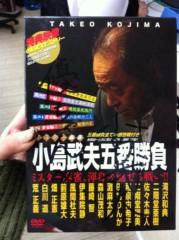 上野あいみ(すっとんきょ) 公式ブログ/おじいちゃま〜(* ´∀`*) 画像2