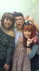 上野あいみ(すっとんきょ) 公式ブログ/今日は! 画像1