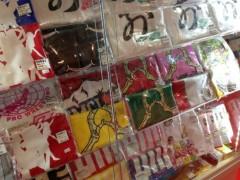 上野あいみ(すっとんきょ) 公式ブログ/ファンクラブのベレー帽が届かないっ! 画像1