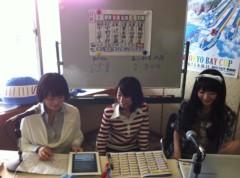 上野あいみ(すっとんきょ) 公式ブログ/ボートレース平和島っ(^ ω^) 画像3