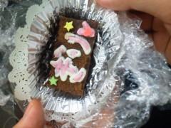 上野あいみ(すっとんきょ) 公式ブログ/バレンタインデー(* ´∀`*) 画像1