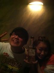 上野あいみ(すっとんきょ) 公式ブログ/飲み歩くんだー!!すすめー! 画像1