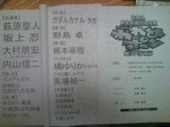 上野あいみ(すっとんきょ) 公式ブログ/われポンでるみょんっ!! 画像2