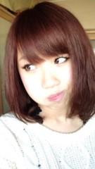 上野あいみ(すっとんきょ) 公式ブログ/女って大変( つд`)!! 画像1