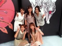 上野あいみ(すっとんきょ) 公式ブログ/ガチ雀!!!!!!!!!! 画像2