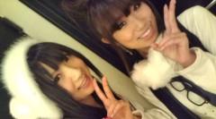 上野あいみ(すっとんきょ) 公式ブログ/グラビア☆プリンセス物語〜アイドル編〜 画像1