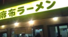 上野あいみ(すっとんきょ) 公式ブログ/真夜中ドライブ( ・∀・) 画像1