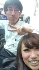 上野あいみ(すっとんきょ) 公式ブログ/すいやせんねぇ( ´・ω・`) 画像1