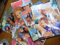 上野あいみ(すっとんきょ) 公式ブログ/ごみ袋3袋( ´Д`)! 画像1