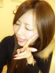 青山りょう 公式ブログ/明日から。 画像1