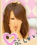 永野杏菜 公式ブログ/ただいま♪ 画像2