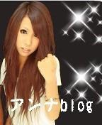 永野杏菜 公式ブログ/おははははよっ 画像1