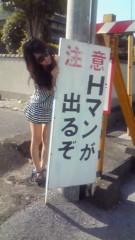 永野杏菜 公式ブログ/よくねたっ♪ 画像1