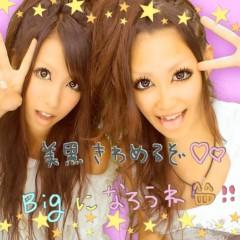 永野杏菜 公式ブログ/やっふー 画像1