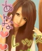 永野杏菜 公式ブログ/ちゅかれたぁ 画像1