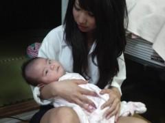 永野杏菜 公式ブログ/出産しました〜(笑) 画像2