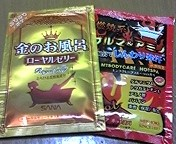 永野杏菜 公式ブログ/きゃあー 画像2