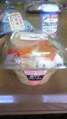 永野杏菜 公式ブログ/お昼ご飯★ 画像1