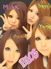 永野杏菜 公式ブログ/やほほーい 画像2