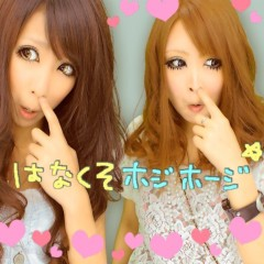 永野杏菜 公式ブログ/おはよーっ★ 画像3